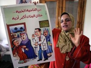 Egypt_fgm_unicef_spot